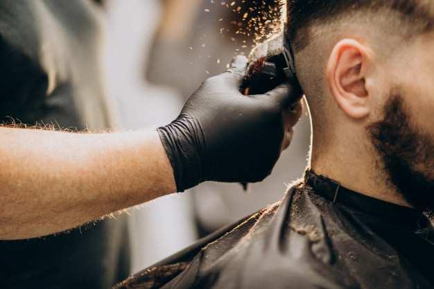 Solicita información para tu corte de pelo gratis.